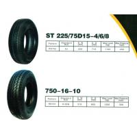 Russia tractor trailer tire225/75D15 Manufactures