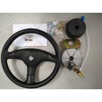 American Morse Brand Mechanical Steering System