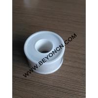Shrink Wrap with Plastic tube Packing Zinc Oxide Plaster Tape Manufactures