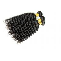 Factory price black women natural color virgin Brazilian hair weft afro kinky curl human hair weave Manufactures