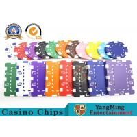 Buy cheap Customized 12g ABS Material Sticker Casino Poker Chips Jeton Yangming from wholesalers