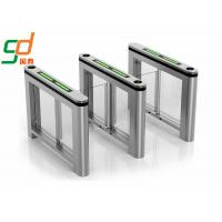 Fast Speed Gate / Intelligent Swing Gate Turnstile With Servo Motor Control Manufactures