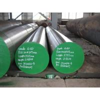 4140 steel (AISI 4140 steel) manufacturer supply Manufactures