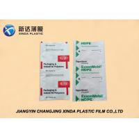 Form Fill Sealing LDPE Plastic Heavy Duty Storage Bags With Customized Logo Printing Manufactures