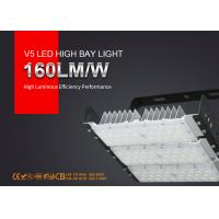 Super Bright LED High Bay Light 160lm/w 200W Dustrproof For Workshop Industrial Area Manufactures