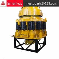China used mining equipment australia on sale
