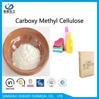 Industry Grade CMC Carboxymethyl Cellulose High Viscosity CAS NO 9004-32-4 Manufactures