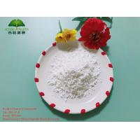 Buy cheap Beta - Alanyl - L - Histidine L Carnosine Powder Peptide Ingredients Functional from wholesalers