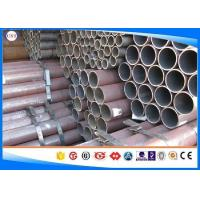 Middle Carbon Steel Tubing Seamless Process Hot Rolled For Shaft Use C45E Manufactures