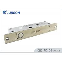 Buy cheap Access Control Remote Electric Bolt Door lock With Time Delay Frameless from wholesalers
