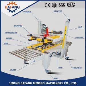 China FXJ-6050 Semi-Auto Box Case Carton Tape Sealer Machine with printer on sale