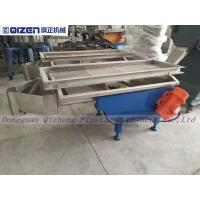 Building Material Linear Vibrating Screen Machine For Rubber Granule Manufactures