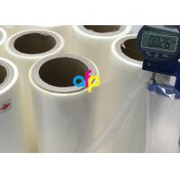 Coated Adhesion Gloss Laminating Film 1 Inch / 3 Inch Core Various Thickness Manufactures