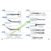 China Suture Remove Pliers / Triangular Bandage Scissors / Perineal Scissors on sale