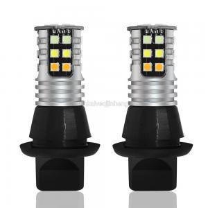 China Automotive Turn Signal Bulbs Automotive Turn Signal Bulbs supplier China Hid Bulbs factory on sale