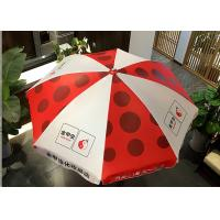 Waterfront Garden Patio Umbrellas Digital Printing For Outdoor Advertising Manufactures