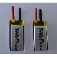 3.7V 70mAh 10C high power drain small LiPo Battery for Bluetooth headset (LP321530) Manufactures
