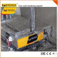 Buy cheap Automatic Stable Rendering Machine , Cement Sprayer Machine Rendering Height Up To 3.5M from wholesalers