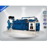 2000Kw Digital Control Open Cummins Natural Gas Generator Super Silent Manufactures