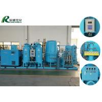 China Professional Medical Equipment PSA Oxygen Gas Plant With Filling System on sale