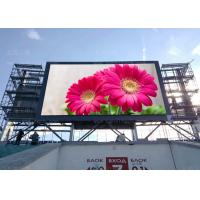 China P5 / P6 advertisement Outdoor Full Color LED Display Screen SMD High Brightness on sale