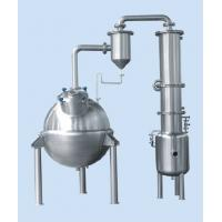 200kg/H Dairy Processing Plant Sphere Concentrating Tank For Pharmacy / Juice Manufactures
