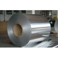 Quality SPCC Grade CRC Cold Rolled Steel Coil For Tubing Products for sale
