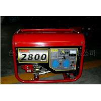 2.8KW Home Generator with CE  - European Standard (ZH3500) Manufactures