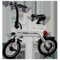 Environmentally Folding Electric Bike , Remote Controller Lightweight Mobility Scooters Manufactures