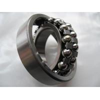 spherical Self-aligning ball bearing for mechanical electronic equipments 2300 Manufactures