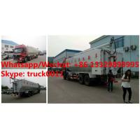 Quality Factory customized FOTON AUMAN 8*4 LHD 40CBM 270hp Euro 3 hydraulic discharging poultry animal feed transported truck for sale