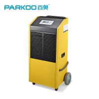 Buy cheap Hand Push Industrial Energy Efficient Dehumidifier For Basement With LED Display from wholesalers