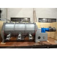 Easy To Control Plough Shear Mixer / Ribbon Blender For Powder Mixing Manufactures
