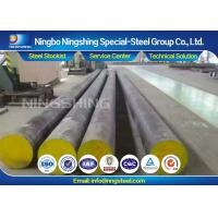 DIN 30CrNiMo8 / 1.6580 Alloy Steel Bar for Highly Stressed Components Manufactures