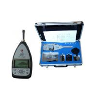 Digital multifunction Sound Level Meter 6291 Manufactures