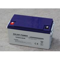 Deep Cycle Sealed 12v65ah Lead Acid Battery AGM And Gel Type For Off Grid Power Manufactures