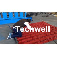 Color Steel Glazed Tile Roll Forming Machine for Metal Tile Roof Wall Cladding Manufactures