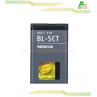 Original /OEM Nokia BL-5CT for Nokia 3720 classic, 6303, C5-00, C6-01 Battery BL-5CT Manufactures