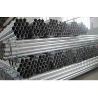 Quality Hollow Structural Sections , Hot Dipped Steel Circular Hollow Section for sale