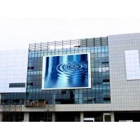 Full Color LED Panel LED screen P10 outdoor waterproof IP65 Manufactures