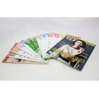 Custom SoftCover Magazine Printing Services With Glossy Lamination Manufactures
