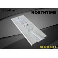 Buy cheap Energy Saving Waterproof Outdoor LED Solar Street Lights 70W Cool White from wholesalers