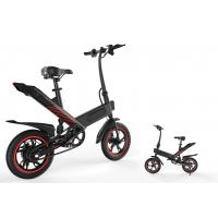 Intelligent Folding Electric Bicycle 36V 6AH Battery Environmentally Friendly Manufactures