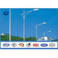 10M Conical Shape Street Lighting Pole IP 65 Lighting Fixture 20 W - 400 W Lamp Power Manufactures