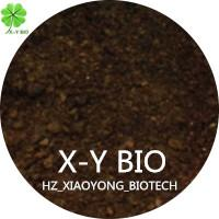 Buy cheap Tea Seed Meal without Straw from wholesalers
