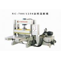 Buy cheap Hydraulic Cutting Machine from wholesalers