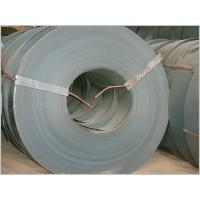 Q195, Q215, Q235, SS400, SAE 1006 SAE 1008 Mill & slit edge Hot Rolled Steel Strip / Strap Manufactures