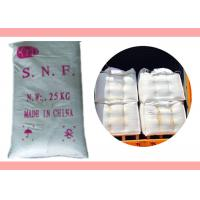 92% Solid Content sodium naphthalene formaldehyde Powder 5% Na2SO4 Manufactures