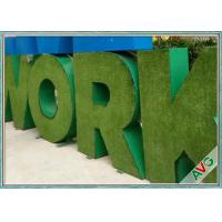 Quality UV Resistance PE Synthetic Grass Carpet , Professional Artificial Turf For Homes for sale