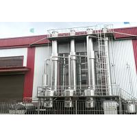 China Apple / Grape / Orange Fruit Juice Concentrate Machine Production Line with CE & HACCP on sale
